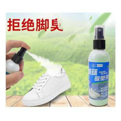 Footwear deodorant antibacterial deodorant